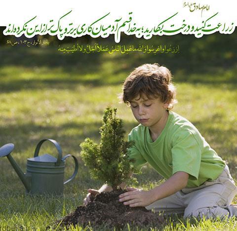 احادیث تصویری احادیث تصویری از امام صادق (ع)