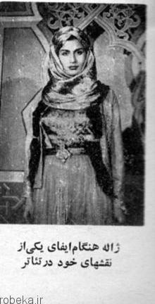 بیوگرافی ژاله علو 7 عکس های ژاله علو