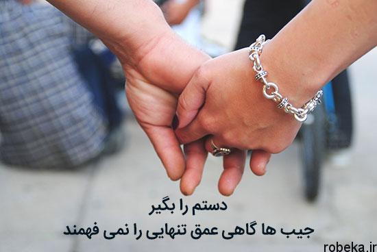 بیو تلگرام عاشقانه متن بیو عاشقانه انگلیسی با معنی فارسی برای اینستاگرام و تلگرام