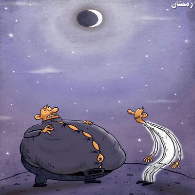 جوک های جدید جوک های جدید و خنده دار ماه رمضان