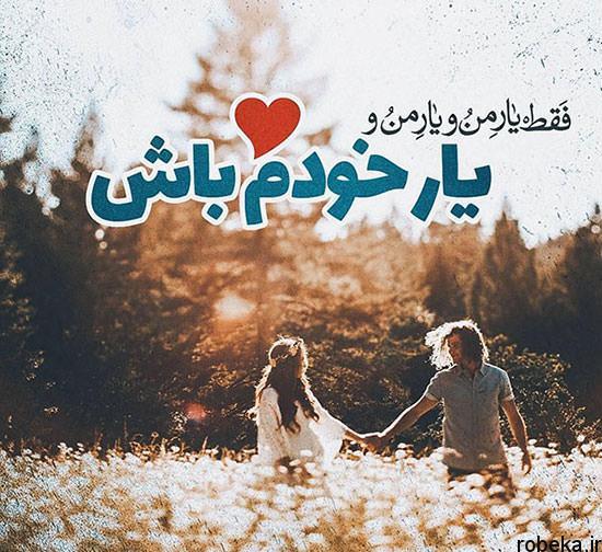 شعر عاشقانه نو شعر عاشقانه نو  زیباترین اشعار نو کوتاه و بلند عاشقانه از شاعران معروف