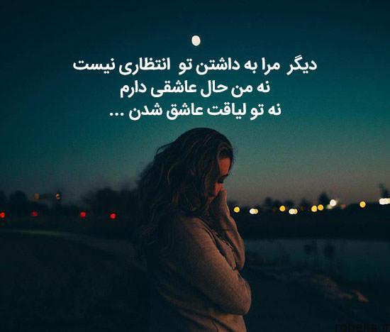 شعر نو عاشقانه غمگین شعر عاشقانه نو  زیباترین اشعار نو کوتاه و بلند عاشقانه از شاعران معروف