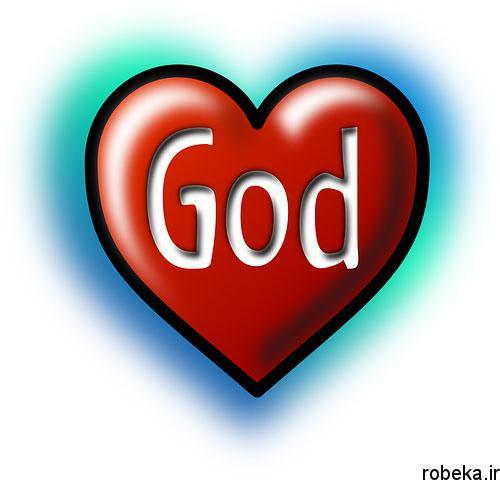 عکس اسم خدا انگلیسی قلب عکس نوشته اسم خدا   عکس کلمه خدا و االله برای پروفایل