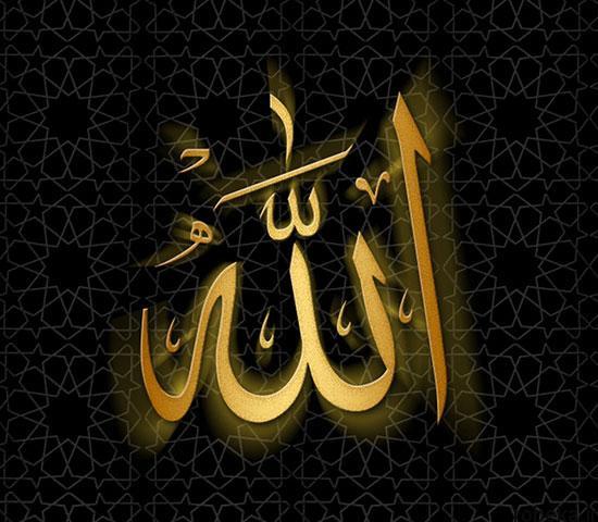 عکس الله زیبا عکس نوشته اسم خدا   عکس کلمه خدا و االله برای پروفایل