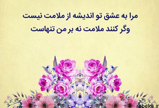 عکس شعر سعدی برای پروفایل عکس نوشته شعر و غزلیات زیبا و عاشقانه سعدی شیرازی برای پروفایل