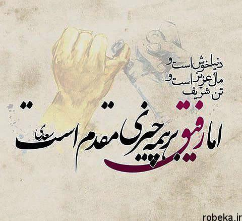 عکس شعر سعدی دوست عکس نوشته شعر و غزلیات زیبا و عاشقانه سعدی شیرازی برای پروفایل
