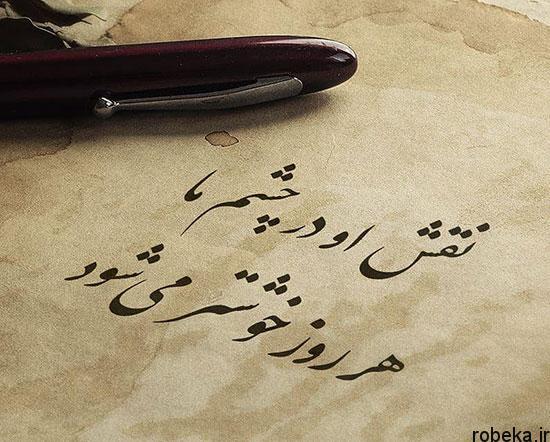 عکس نوشته سعدی برای پروفایل عکس نوشته شعر و غزلیات زیبا و عاشقانه سعدی شیرازی برای پروفایل