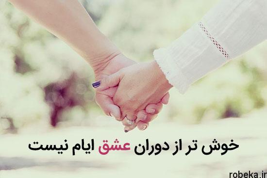 عکس نوشته شعر عاشقانه سعدی عکس نوشته شعر و غزلیات زیبا و عاشقانه سعدی شیرازی برای پروفایل
