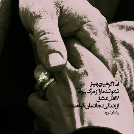 عکس نوشته 15 عکس نوشته الـهام بخـش برای زنـدگی (2)