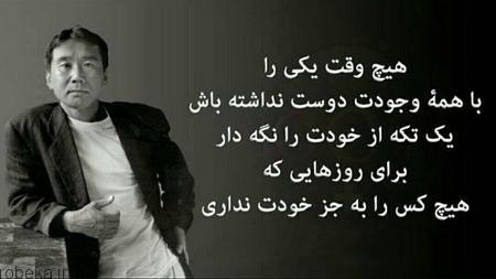 عکس نوشته عکس نوشته الـهام بخـش برای زنـدگی (2)