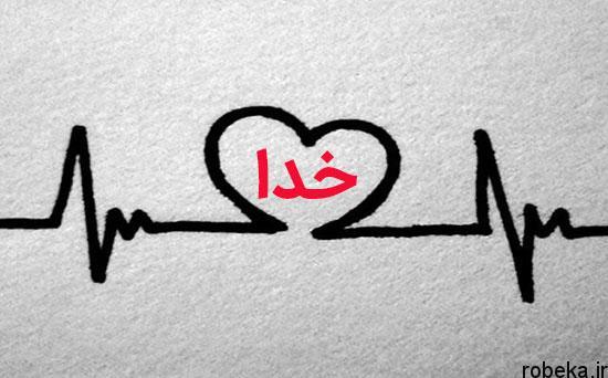 عکس پروفایل اسم خدا عکس نوشته اسم خدا   عکس کلمه خدا و االله برای پروفایل