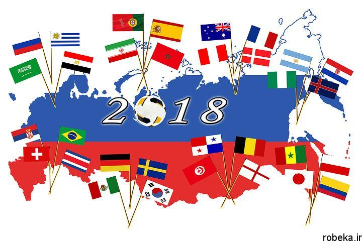 عکس پروفایل جام جهانی 2018 روسیه 2 عکس پروفایل جام جهانی 2018 روسیه برای تلگرام و اینستاگرام