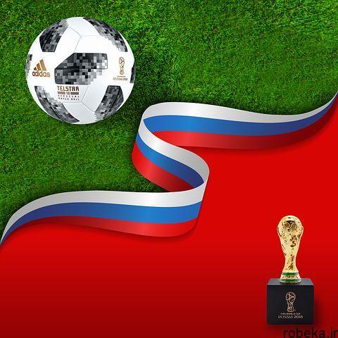 عکس پروفایل جام جهانی 2018 روسیه عکس پروفایل جام جهانی 2018 روسیه برای تلگرام و اینستاگرام