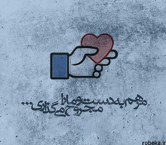 عکس پروفایل شعر عاشقانه سعدی عکس نوشته شعر و غزلیات زیبا و عاشقانه سعدی شیرازی برای پروفایل