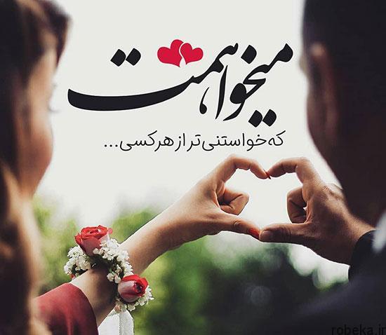 عکس پروفایل عاشقانه خاص عکس پروفایل خاص دخترونه و پسرونه عاشقانه جدید 97 – 2018