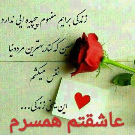عکس پروفایل عاشقانه دونفره 35 1 60 عکس نوشته عاشقانه از جدید ترین عکس های پروفایل