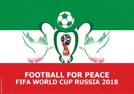 پروفایلجامجهانیایران Copy عکس پروفایل جام جهانی 2018 روسیه