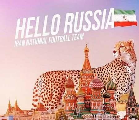 پروفایل صعود به جام جهانی 2018 2 Copy عکس پروفایل جام جهانی 2018 روسیه