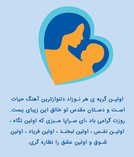 کارت پستال روز جهانی ماما کارت پستال روز جهانی ماما