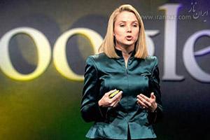 147170981334991 irannaz com این زن خوشبخت ملکه گوگل شده است! +عکس