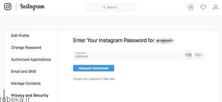 information instagram1 3 چگونه اطلاعاتمان در اینستاگرام را دانلود کنیم؟