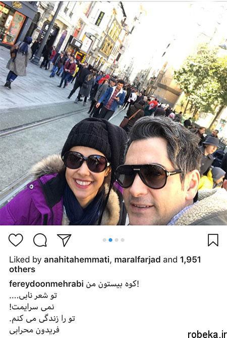123 hh جدیدترین عکس بازیگران ایرانی در شبکه های اجتماعی