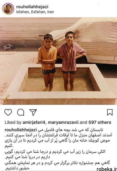 124 hh جدیدترین عکس بازیگران ایرانی در شبکه های اجتماعی