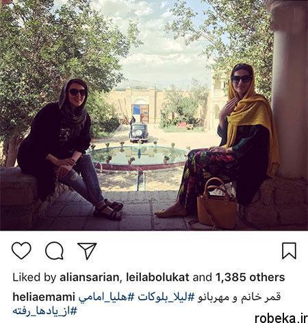129 hh جدیدترین عکس بازیگران ایرانی در شبکه های اجتماعی