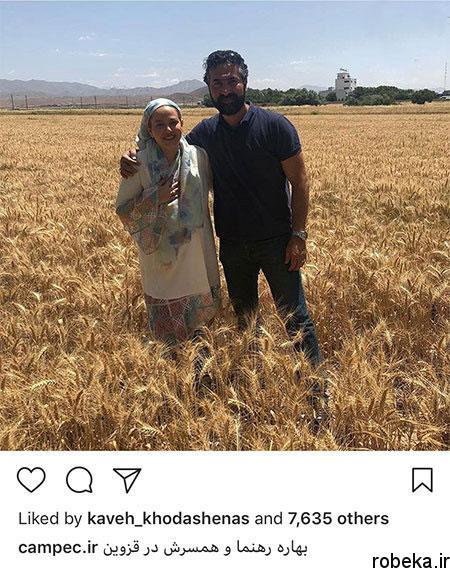 133 hh جدیدترین عکس بازیگران ایرانی در شبکه های اجتماعی