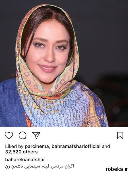 134 hh جدیدترین عکس بازیگران ایرانی در شبکه های اجتماعی