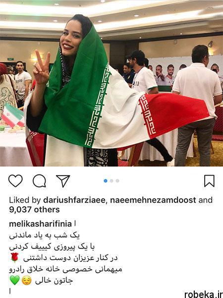 137 hh جدیدترین عکس بازیگران ایرانی در شبکه های اجتماعی