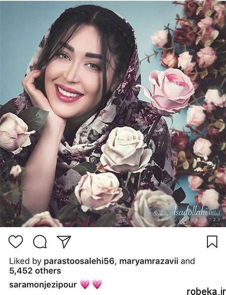 138 hh جدیدترین عکس بازیگران ایرانی در شبکه های اجتماعی