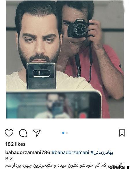 141 hh جدیدترین عکس بازیگران ایرانی در شبکه های اجتماعی