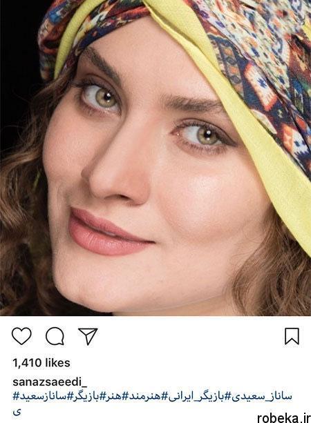 148 hh جدیدترین عکس بازیگران ایرانی در شبکه های اجتماعی