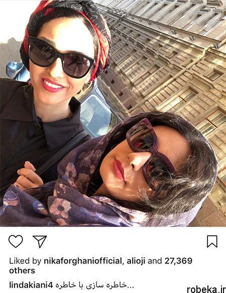 149 hh جدیدترین عکس بازیگران ایرانی در شبکه های اجتماعی