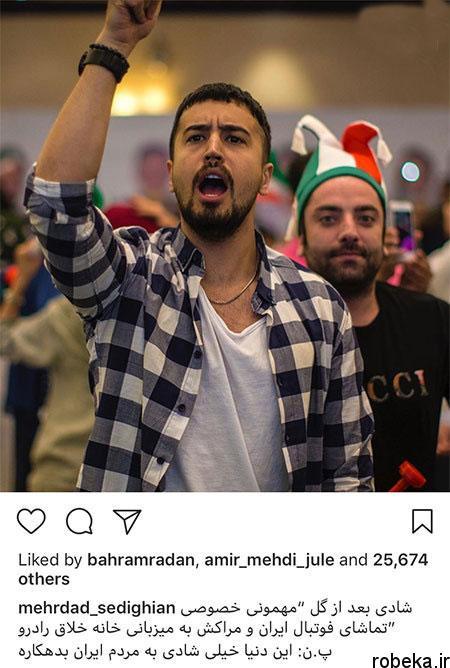 150 hh جدیدترین عکس بازیگران ایرانی در شبکه های اجتماعی