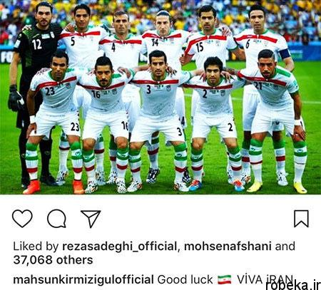 152 hh جدیدترین عکس بازیگران ایرانی در شبکه های اجتماعی