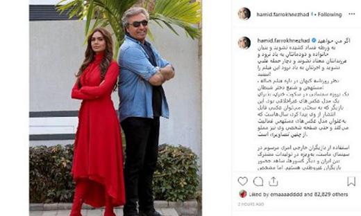 15605621107488 جواب فرخ نژاد به انتقاد از بازیگر زن خارجی در فیلم دختر شیطان(عکس)