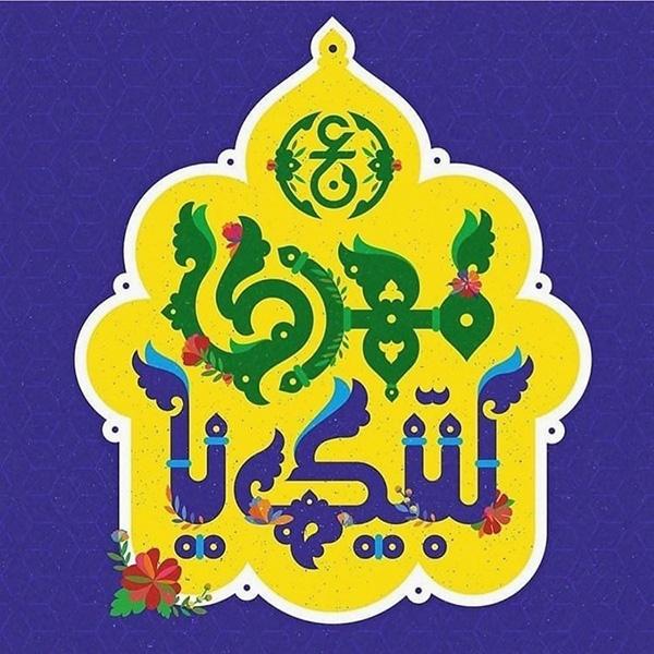 1586353424 robeka.ir 20 عکس پروفایل ولادت امام زمان (عج) + متن و اشعار تبریک تولد حضرت مهدی