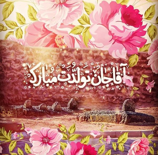 1586353426 robeka.ir 20 عکس پروفایل ولادت امام زمان (عج) + متن و اشعار تبریک تولد حضرت مهدی