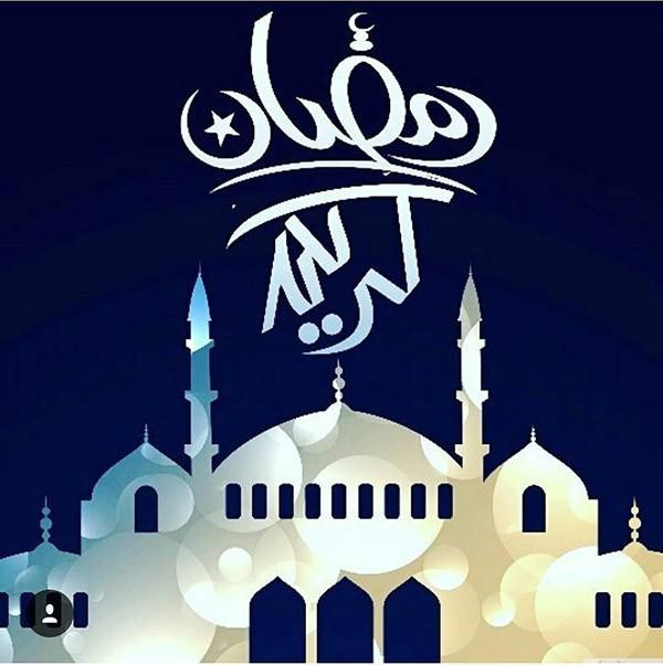 1587364810 robeka.ir عکس پروفایل پیشواز ماه رمضان 99 + متن های جدید ماه رمضان 1399