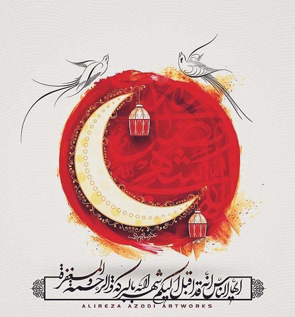 1587364814 robeka.ir عکس پروفایل پیشواز ماه رمضان 99 + متن های جدید ماه رمضان 1399
