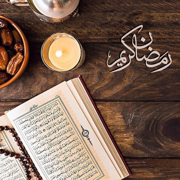 1587364817 robeka.ir عکس پروفایل پیشواز ماه رمضان 99 + متن های جدید ماه رمضان 1399