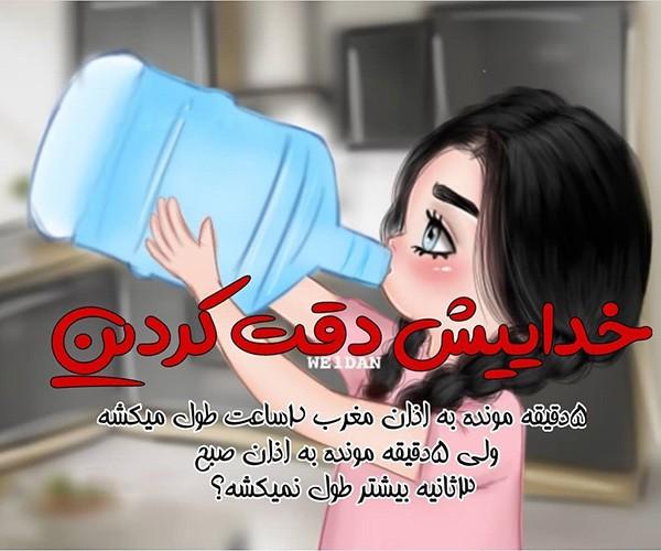 1587364827 robeka.ir عکس پروفایل پیشواز ماه رمضان 99 + متن های جدید ماه رمضان 1399
