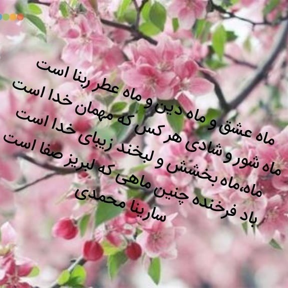 1587364832 robeka.ir عکس پروفایل پیشواز ماه رمضان 99 + متن های جدید ماه رمضان 1399