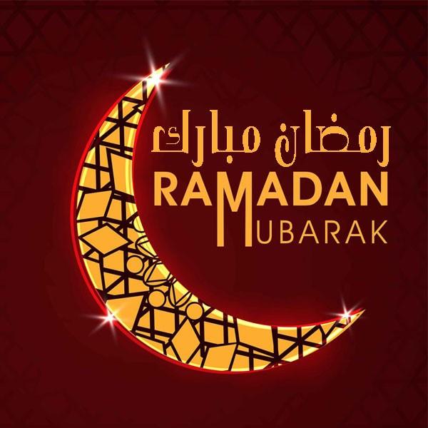 1587544790 robeka.ir شعر و متن تبریک ماه مبارک رمضان 1399 + عکس نوشته های جدید ماه رمضان 99