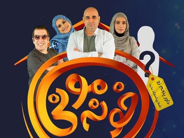 1587825332 robeka.ir برنامه های تلویزیون در سحر و افطار ماه مبارک رمضان 99 + از دعوت تا جشن رمضان 1399