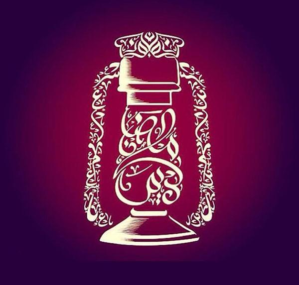 1587902075 robeka.ir انشا درباره ماه مبارک رمضان + مقدمه و نتیجه گیری در مورد ماه رمضان