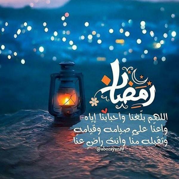 1587902101 robeka.ir انشا درباره ماه مبارک رمضان + مقدمه و نتیجه گیری در مورد ماه رمضان