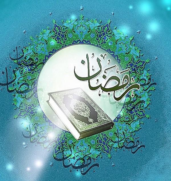 1587902111 robeka.ir انشا درباره ماه مبارک رمضان + مقدمه و نتیجه گیری در مورد ماه رمضان